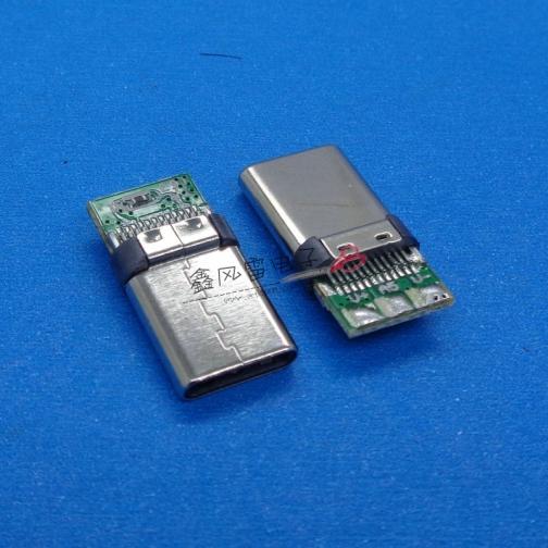 TYPE C公头冲压款带2.0充电板三个焊位