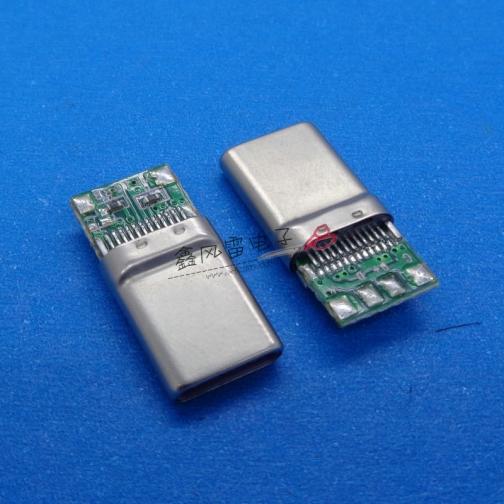 TYPE C公头拉伸壳第三代5A大电流C-2数据板紫色