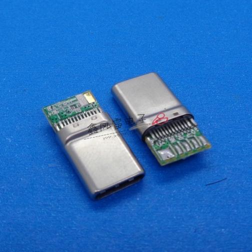 TYPE C公头拉伸壳 协会 C3-R4 充电数据板)