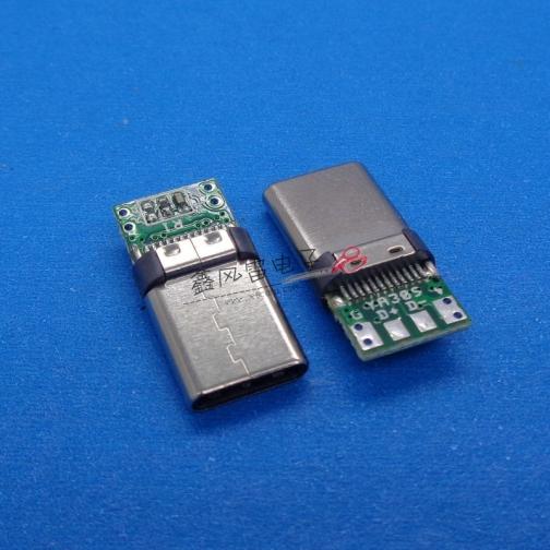 TYPE C公头冲压壳第三代C-2数据板自动焊接