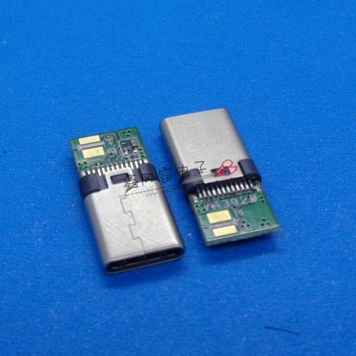 TYPE C公头冲压壳简易款 带90度焊接PCB板