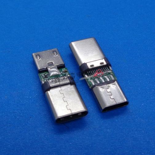 Micro转接头