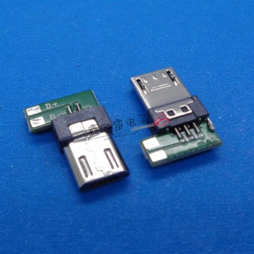 MICRO 5P公头单脚双弹夹板式90度焊盘